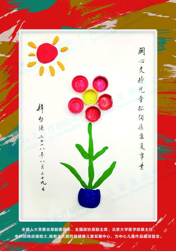 微信图片_20190402130216_gaitubao_com_591x839.jpg